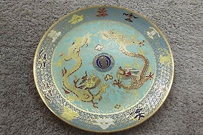 Cloisonne Enamel Brass Plate The Chinese Wan-Li Ming Dynasty Dragons 7 1/4 ins