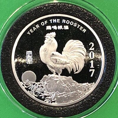 2017 Year Of The Rooster Chinese Zodiac 1/2 Troy Oz .999 Fine Silver Round Coin
