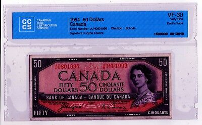 1954 Canada 50 Dollar Devil's Face Note - AH0801996 - VF-30, BC-34a