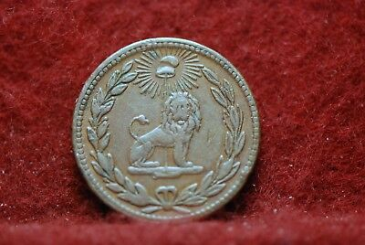 Paraguay, 1845 1/12 Real, KM1.2, Extremely Fine, Or Best Offer,             11eb