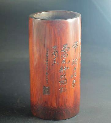 Chinese Exquisite Hand-carved Poetry pattern bamboo Pen holder N542