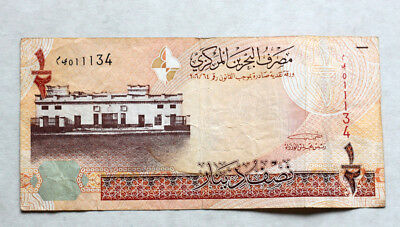1/2 Dinar, Bank of Bahrein, 2008.