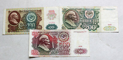 100+200+500 Rubles, Bank of Russia, 1991.