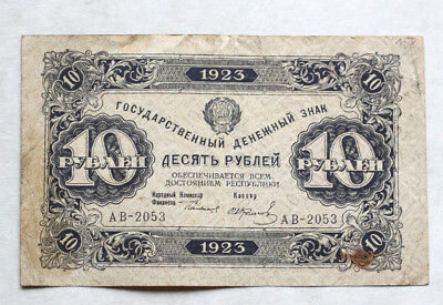 10 Rubles, Bank of Russia, 1923.