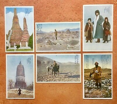 Vintage Japanese Postcards- Featuring Adventurer Rikio Sugano - Set of 6
