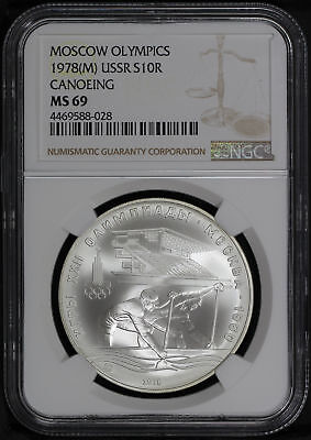 1978(M) USSR Silver 10 Roubles Moscow Olympics Canoeing NGC MS-69 -168959