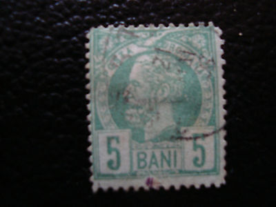 romania - stamp yvert and tellier n° 59 obl (A9) stamp Romania (A)