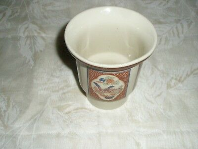 Japanese Sake Cup Vintage Erotic lithopane  w Original Box