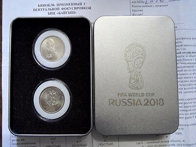 Commemorative Coin Issued by Central bank of Russia - FIFA 2018 WORLD CUP RUSSIA