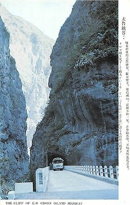 BF36221 the clif of e w cross island highway bus  china front/back scan