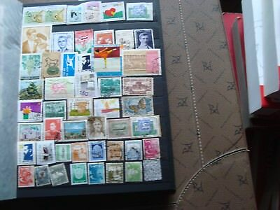 MIDDLE EAST - 47 stamps canceled (all state) stamp