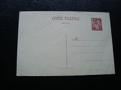 FRANCE - card whole (B14) french