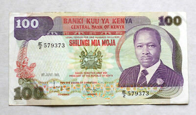 100 Shilings, Bank of Kenya, 1981.