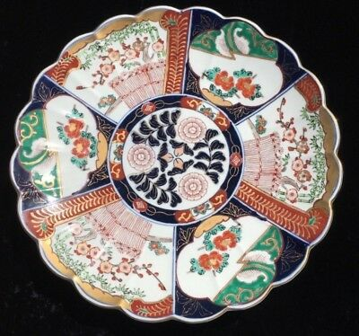 """Gold Imari Japan Handpainted 12"""" Scallop Edge Plate or Charger - EVC - PICC"""