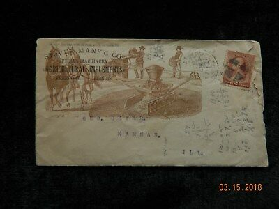 Stover Mfg.co. Agricultural Implements Freeport,ill 1886 Envelope