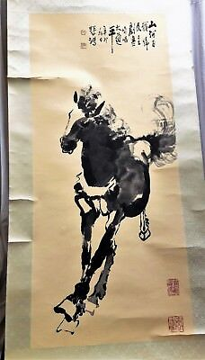 Vintage Chinese Horse Scroll - Signed