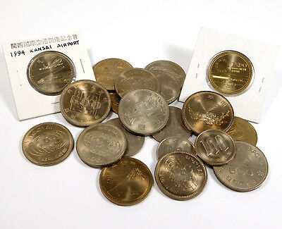 1970 - 2005 Japanese Base Metal Coin Lot - 20 Japanese Coins Total