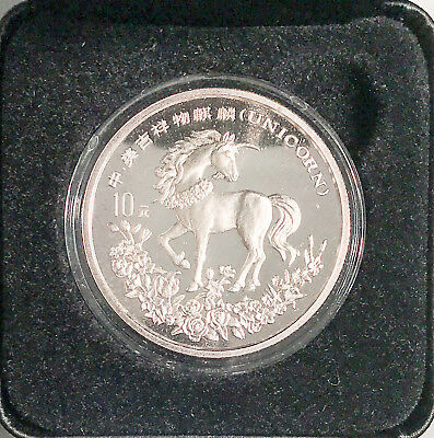 Rare 1994 China 10 Yuan Unicorn 1oz Silver ONLY 50000 Minted No Minimum W/ Box