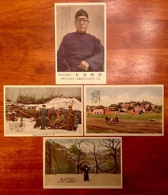 Vintage Japanese Postcards- Featuring Adventurer Rikio Sugano - Set of 4