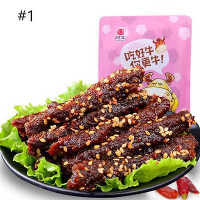 Spicy beef jerky 100g spicy barbecue casual snacks Pro Kit Gift