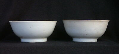 Antique Chinese Porcelain Wine Cups