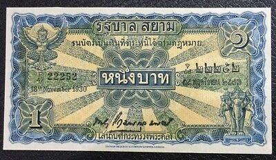 Thailand Banknote 2nd Series Type 2, 1 Baht AU-UNC Nice number 22252