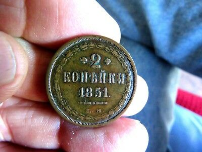 High Grade Russian Empire 1851 Two (2) Kopeks Nice Coin Cccp