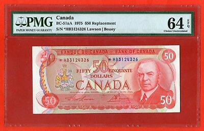 ✪ 1975 $50 Bank of Canada BC-51aA *HB Replacement - PMG Ch UNC 64 EPQ