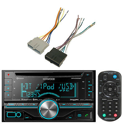 Double Din CD AUX USB Bluetooth Car Receiver,  Antenna Adapter & Wiring Harness
