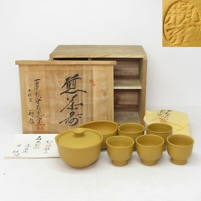 G936: Japanese unglazed yellow pottery teapot and cup of MUMYOI-yaki for SENCHA