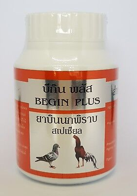 COLLECTIVE CHICKEN ROOSTER PIGEON THAI HERBS 100% VITAMIN SUPPLEMENT 100 Tablets