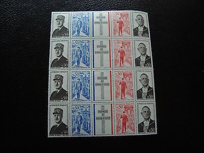 FRANCE - stamp yvert and tellier N° 1698A x4 n (Z13) stamp french