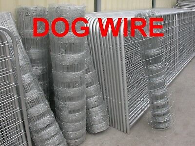 Dog Wire or Hinged Wire