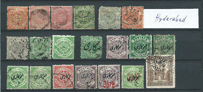 INDIEN - HYDERABAD - kleines Lot gestempelt - s. Scan