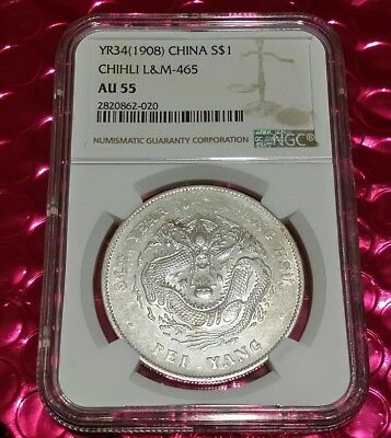 Year 34 (1908) China Silver Dollar Chihli L&m-465 Pei Yang  Ngc Au55 Conn.cloud