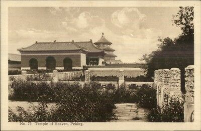 Peking Beijing China Temple of Heaven c1910 Postcard #3 chn EXC COND