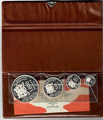 Dahomey Proof Coin Set 1971
