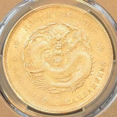 1895-1907 China Hupeh Silver Dollar Dragon Coin PCGS L&M-182 Y-127.1 AU 55