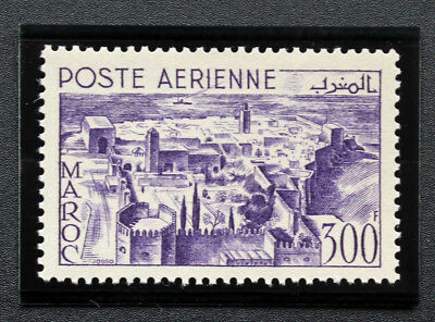 Stamp MOROCCO/MOROCCO Stamp (Colony) Yvert & Tellier Aerial 82 n (Cyn26)
