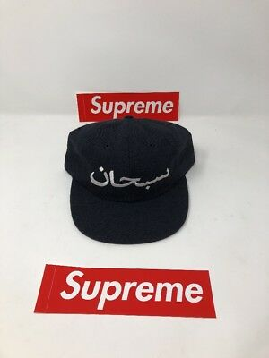e17aaa270cb 6 Panel Supreme Arabic Logo Navy Cap Hat Caps Casquette Camp New York  Authentic