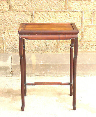 Chinese Hardwood Side Table Qing Dynasty