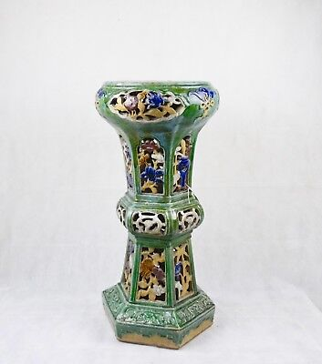 19th Century Qing Dynasty Sancai Glazed Porcelain Pot Stand