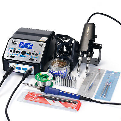 Yh-938Bd+ Upgrade Version Smd 2 In 1 Anti-Static Hot Tweezers Soldering Station