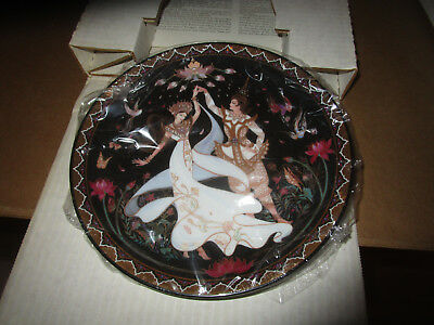 "The WEDDING DANCE  ""Love Story of Siam"" LE Collector Plate Royal Porcelain 1991"