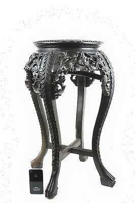 Chinese Qing Dynasty Hardwood Jardiniere Pot Stand