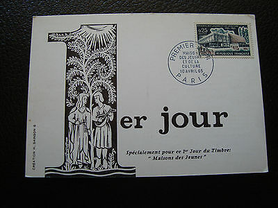 FRANCE - card 1st day 10/4/1965 (houses young people and culture) (cy84) french