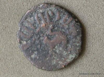 HIGH MIDDLE AGES CILICIAN ARMENIA HAMMERED 13th CENTURY  WORLD COIN  #FAAH1