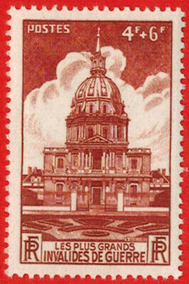 1947-Timbre France Neuf**Les plus grands Invalides de Guerre-Paris-Stamp-Yv.751
