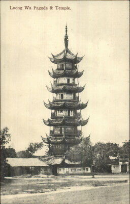 Shanghai China Longhua Pagoda & Temple c1910 Postcard