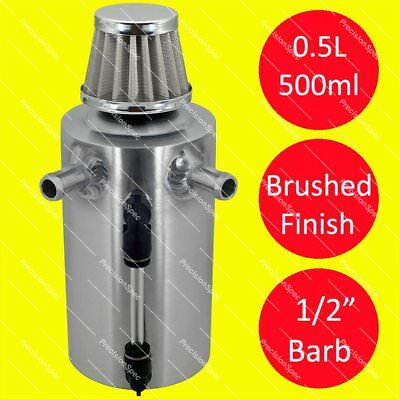 "0.5L Brushed Aluminium Oil Breather Tank With 13mm / 1/2"" Inlets + Steel Filter"